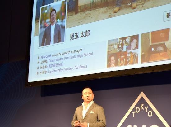 【fMC Tokyo 2012レポート】Facebookが目指すマーケティングの本質とは?(2)