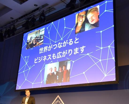 【fMC Tokyo 2012レポート】Facebookが目指すマーケティングの本質とは?(1)