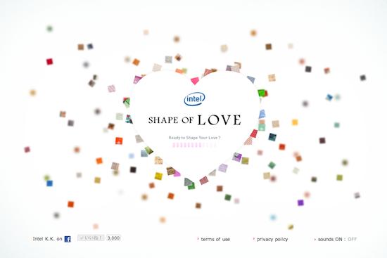 Facebookアプリでソーシャルブランディング!インテルの新たな挑戦とは?