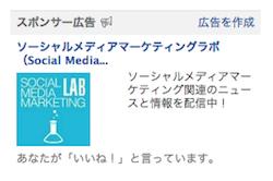 【保存版!】Facebook広告マネージャ徹底活用!基本と最適化ヒントまとめ