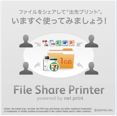 fileshareprinter