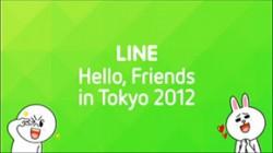 LINEがプラットフォーム化!スマホユーザーのポータルを目指す