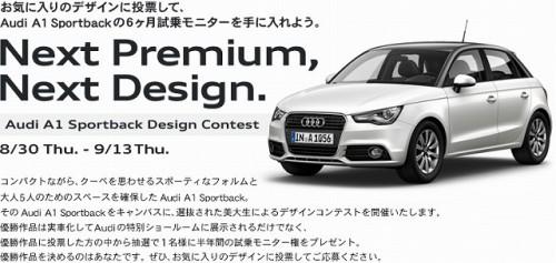 audi design contest