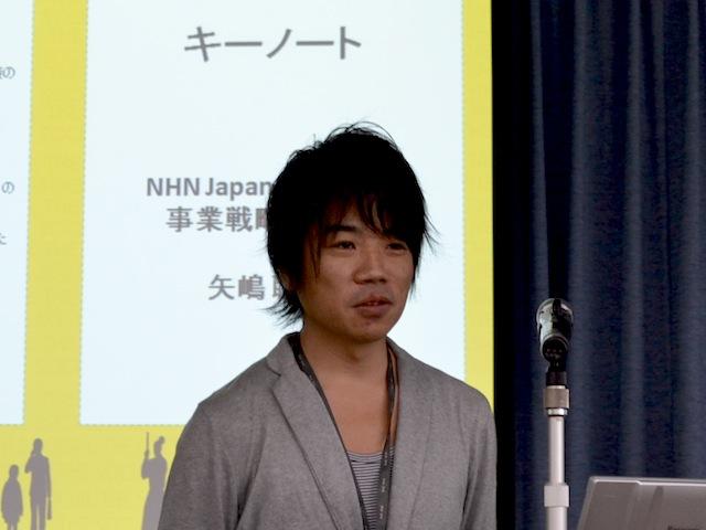NHN_yajima