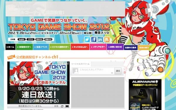 【東京ゲームショウ2012開幕!】ソーシャルメディア関連ニュースをチェック!今週のまとめ[9/14~20]