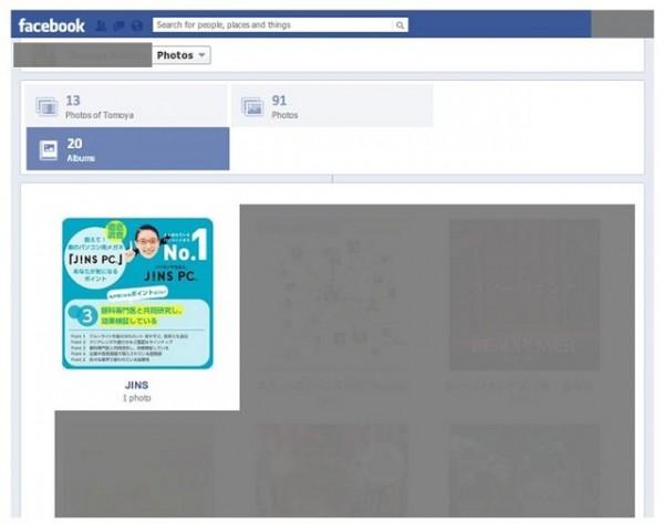 JIN PC Facebookページ キャンペーン 投票画像紹介