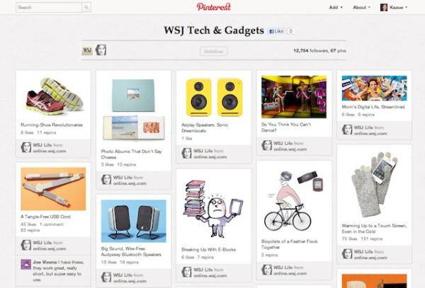 WSJ Pinterestボード