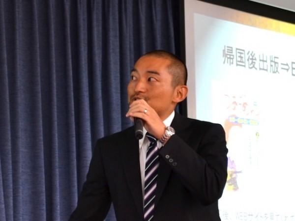 株式会社ドクターシーラボ マーケティング部 eコマースG グループ長 西井 敏恭 氏