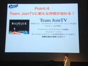 JoinTVのチームにバスキュールも参加