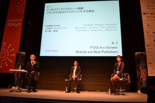 【ad:tech東京2012レポート(5)】ソーシャルによって変化しつつある次世代メディア戦略