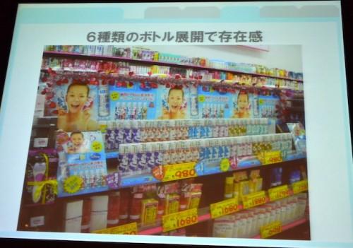 ロート製薬2010肌ラボディズニー限定ボトルキャンペーン