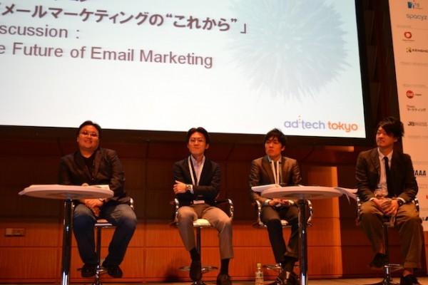 アドテック東京2012 Eメールマーケティングは終わったか?成功事例から見る、最先端Eメールマーケティングを語る