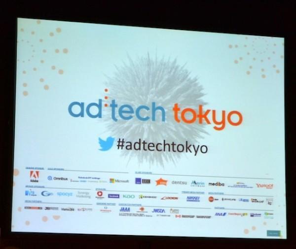 【ad:tech東京2012】レポート続々&今週のソーシャルメディア関連ニュース[10/27~11/2]