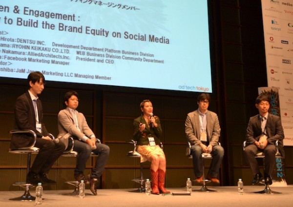 アドテック東京2012 傾聴とエンゲージメント:ソーシャルメディアでブランド・エクイティはどう創られるか