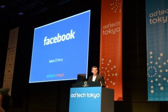 【ad:tech東京2012レポート(1)】Facebookとユニリーバが語るこれからのマーケティングに大切なこと