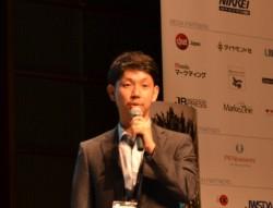 廣田 周作氏 株式会社 電通 プラットフォームビジネス局 開発部