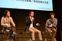 池田 紀行 株式会社トライバルメディアハウス 代表取締役社長