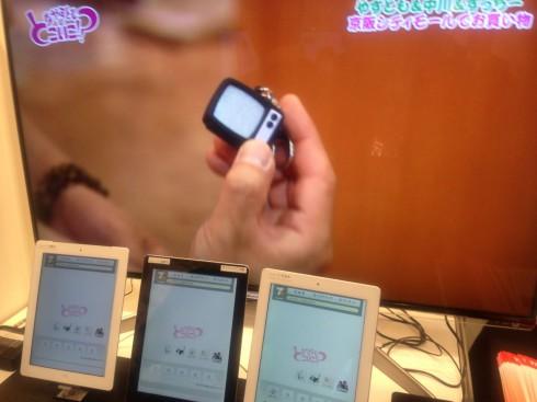 IPDCデモ テレビ大阪「やすとものどこいこ!?」