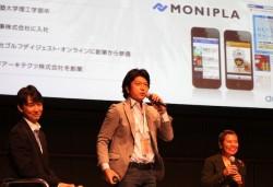 中村 壮秀 アライドアーキテクツ株式会社 代表取締役社長