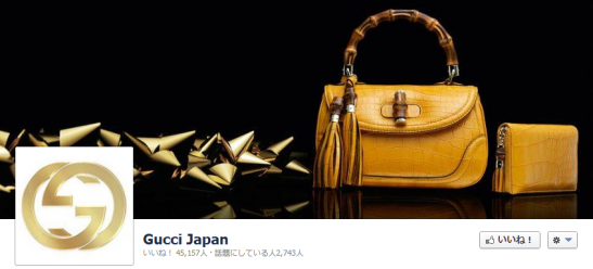 Gucci Japan Facebookページ カバー画像