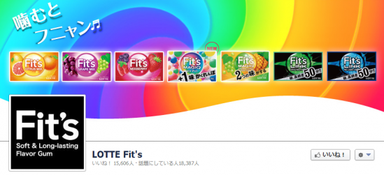 LOTTE Fit's facebookページ カバー画像