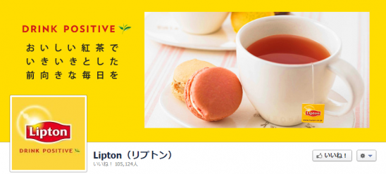 Lipton Facebookページ カバー画像