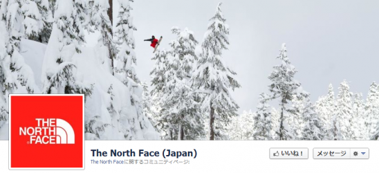 The North Face (Japan) Facebookページ カバー画像