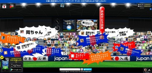 adidas サッカー アプリ
