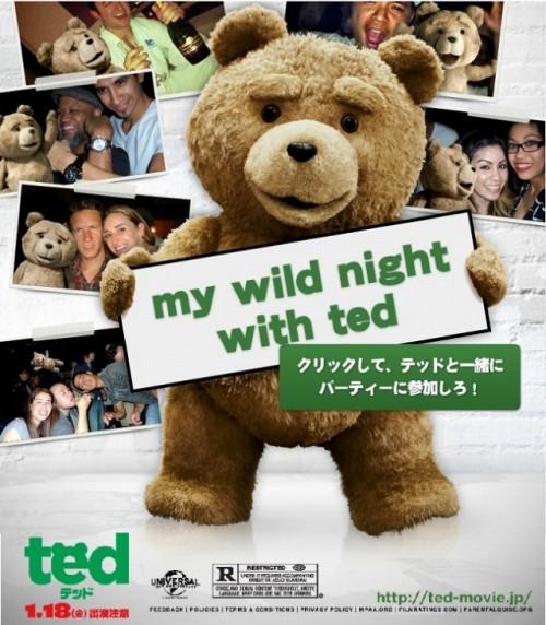 映画「テッド」WildNightアプリを公開