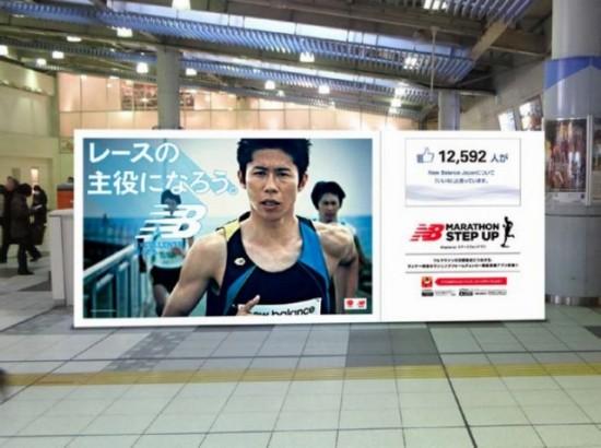 ニューバランス ジャパン JR品川駅に「いいね!カウンター」