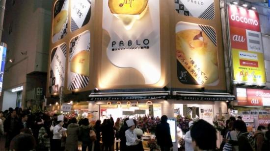 焼きたてチーズタルト専門店PABLO 東京上陸記念!Twitterキャンペーン