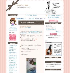 大江ノ郷 レビューブログ