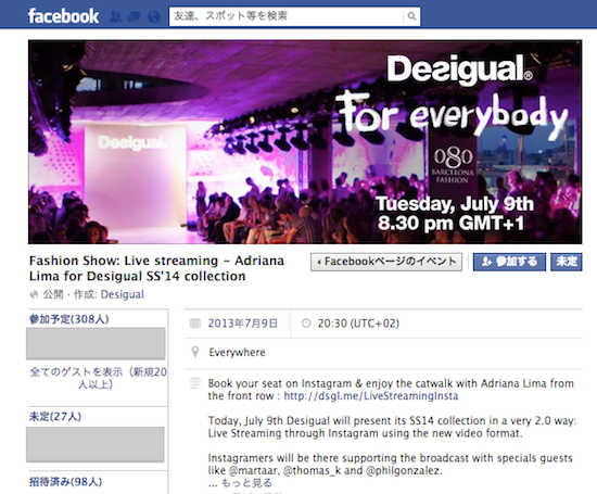 Fashion Show: Live streaming - Adriana Lima for Desigual SS'14 collection