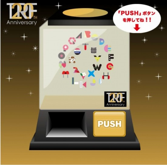 TRF LIVE DVD & Blu-ray発売記念「TRF 20th Anniversary メモリアルタイポグラフィ」キャンペーン