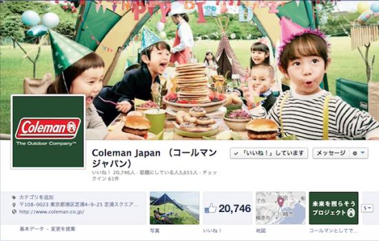 コールマンジャパン Facebookページ