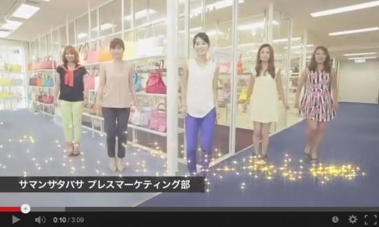 AKB48の32ndシングル「恋するフォーチュンクッキー」 サマンサタバサ