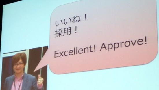「ad:tech tokyo(アドテック東京)2013」主催社ディーエムジー・イベンツ・ジャパン株式会社の代表取締役社長武富正人氏