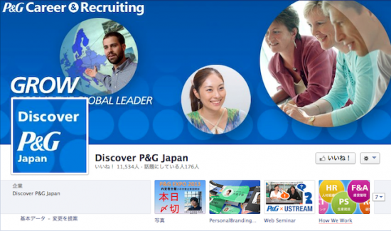 Discover P&G Japan
