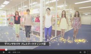 AKB48の32ndシングル「恋するフォーチュンクッキー」