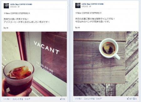 Facebook 活用 事例 プロモーション Little Nap COFFEE STAND