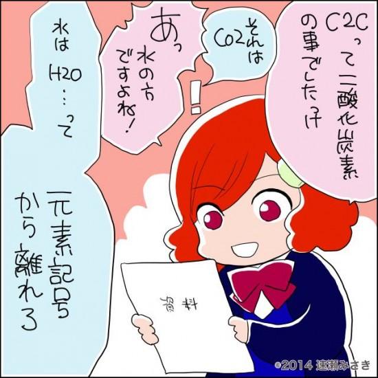 【C2Cとは】~今知っておきたい!要注目のマーケティング・キーワード~