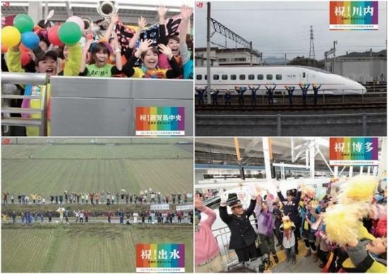 九州新幹線開業のテレビCM