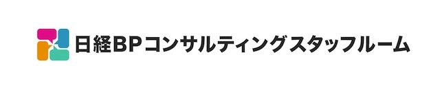 日経BPコンサルティング社ロゴ