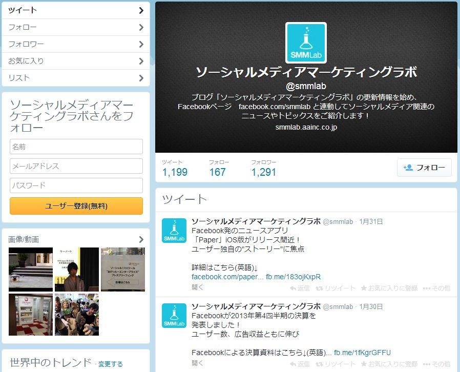 3つのRを押さえてエンゲージメント急拡大!Twitter広告(プロモ商品)基本まとめ
