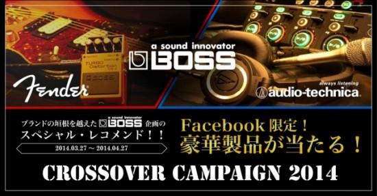 BOSS×Fender×Audio-Technica
