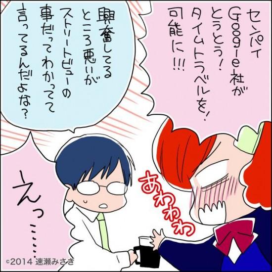 超厳選ソーシャルメディア関連ニュース【週間まとめ】2014.04.30