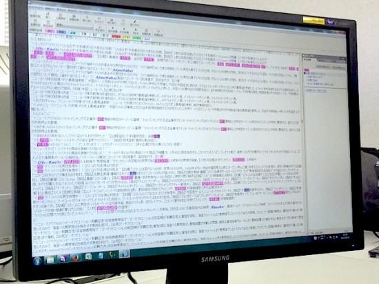 メタ・データ社 内容チェックチーム デスクトップ画面