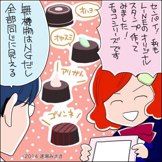 超厳選ソーシャルメディア関連ニュース【週間まとめ】2014.05.14