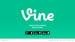 【いよいよ日本語化!】スマホ時代のマイクロ動画アプリ「Vine」をビジネス活用するための事例とアイディア