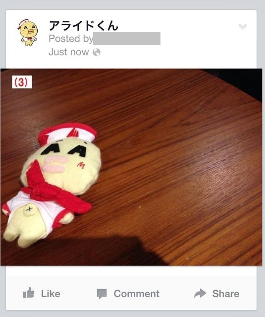 iOSapp_hr1